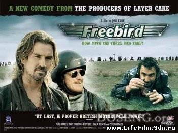 Свободная птица / Freebird (2008) Смотреть