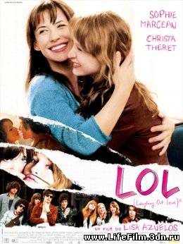 LOL [ржунимагу] / LOL (Laughing Out Loud) (2008)