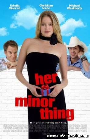 Легкое увлечение / Her Minor Thing (2005)