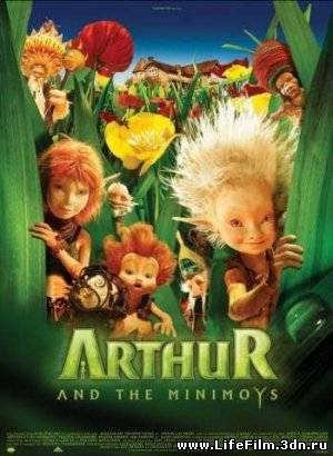 Артур и минипуты / Arthur and the Minimoys (2006)