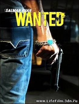 Разыскивается: Живым или мертвым / Wanted: Dead or alive (2009)