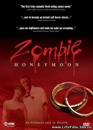 Медовый месяц зомби / Zombie Honeymoon (2004)