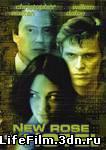 Отель Новая роза / New Rose Hotel (1998)