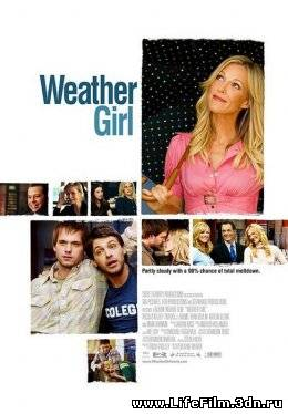Девушка синоптик / Weather Girl (2009)