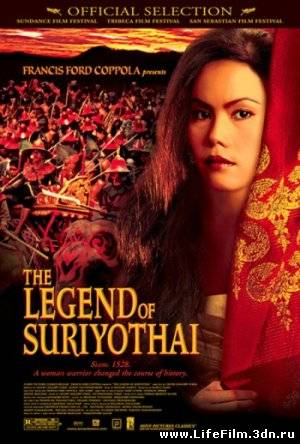 Легенда о Суриотай / The Legend of Suriyothai (2001)